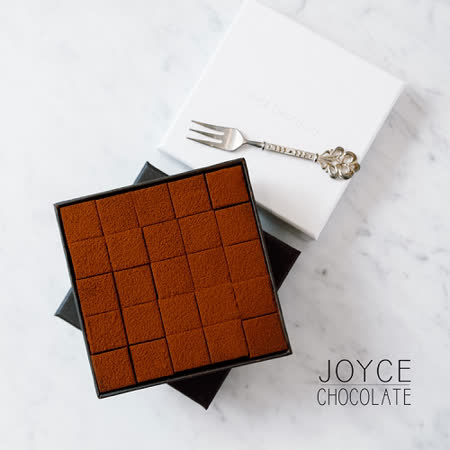 JOYCE巧克力工房 醇苦85%生巧克力禮盒