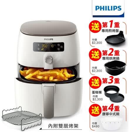 飛利浦 PHILIPS 健康氣炸鍋(HD9642)