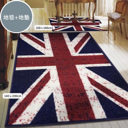 范登伯格 旗威 英國國旗 地毯+地墊超值2入組