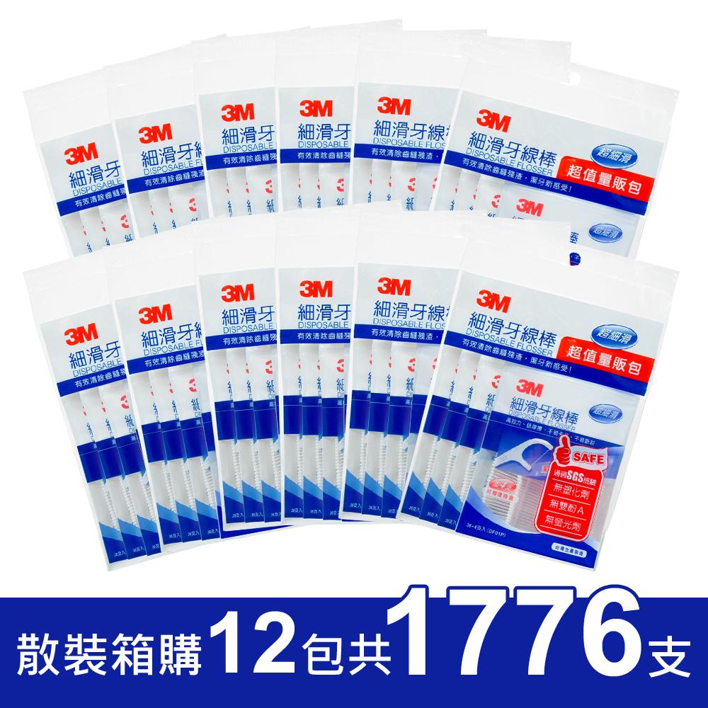 3M 細滑牙線棒散裝促銷包箱購12包(共1776支)