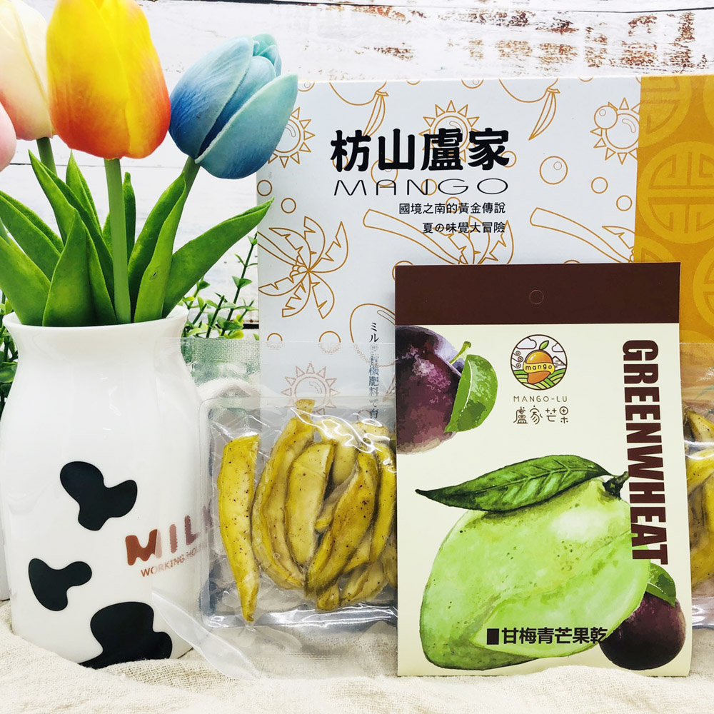 【農漁會超市中心】枋山盧家甘梅青芒果乾5包 (每包100g)(含運)