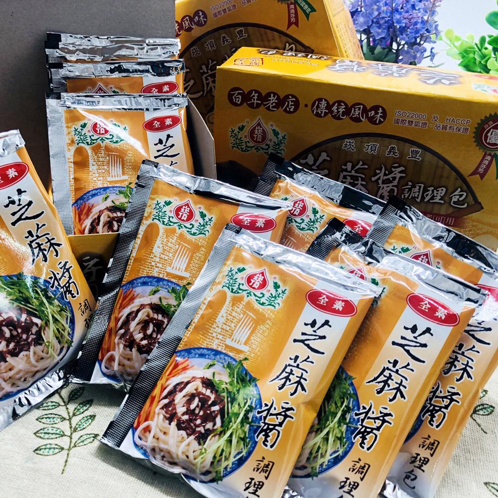 【農漁會超市中心】崁頂義豐芝麻醬調理包2盒(每盒12包入、每包40g)(含運)