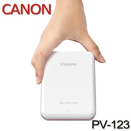 CANON 迷你相片 印表機PV-123