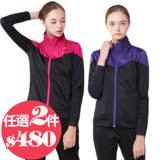 聯合品牌  保暖T/外套 2件480