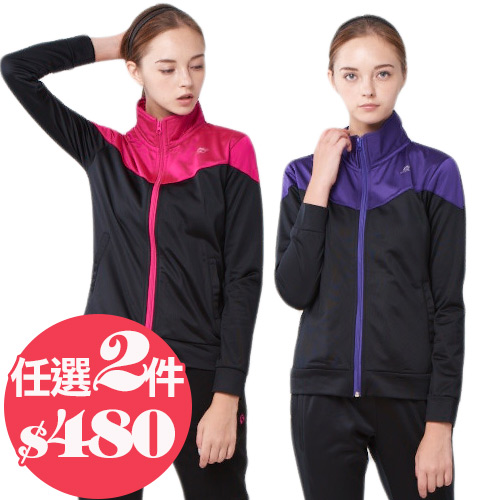 FIVE UP聯合品牌  運動服飾/外套 2件480