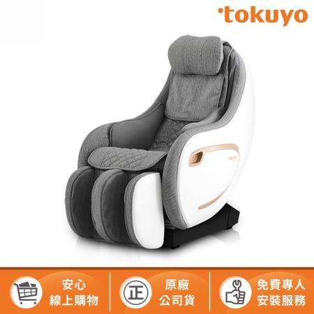 tokuyo Mini玩美椅  按摩椅 蔡依林代言