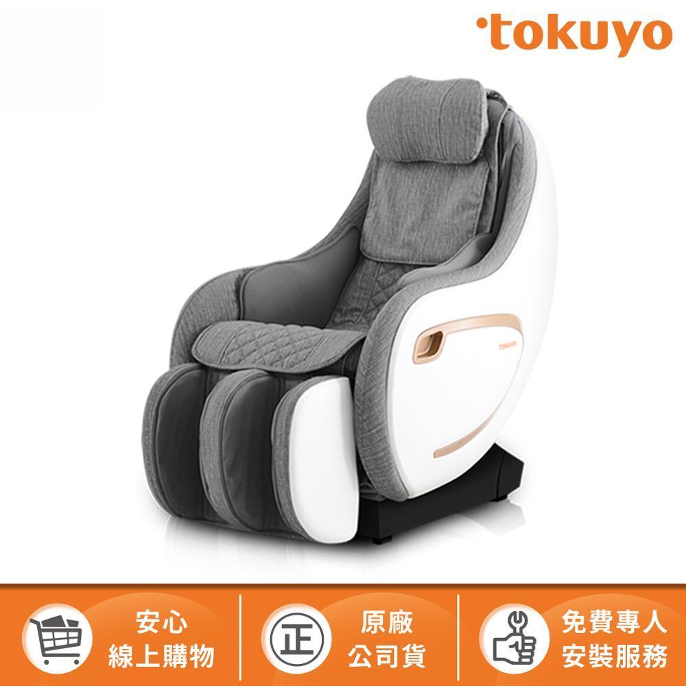 tokuyo Mini玩美椅 按摩椅 PLUS TC-292 蔡依林代言 馬卡龍色