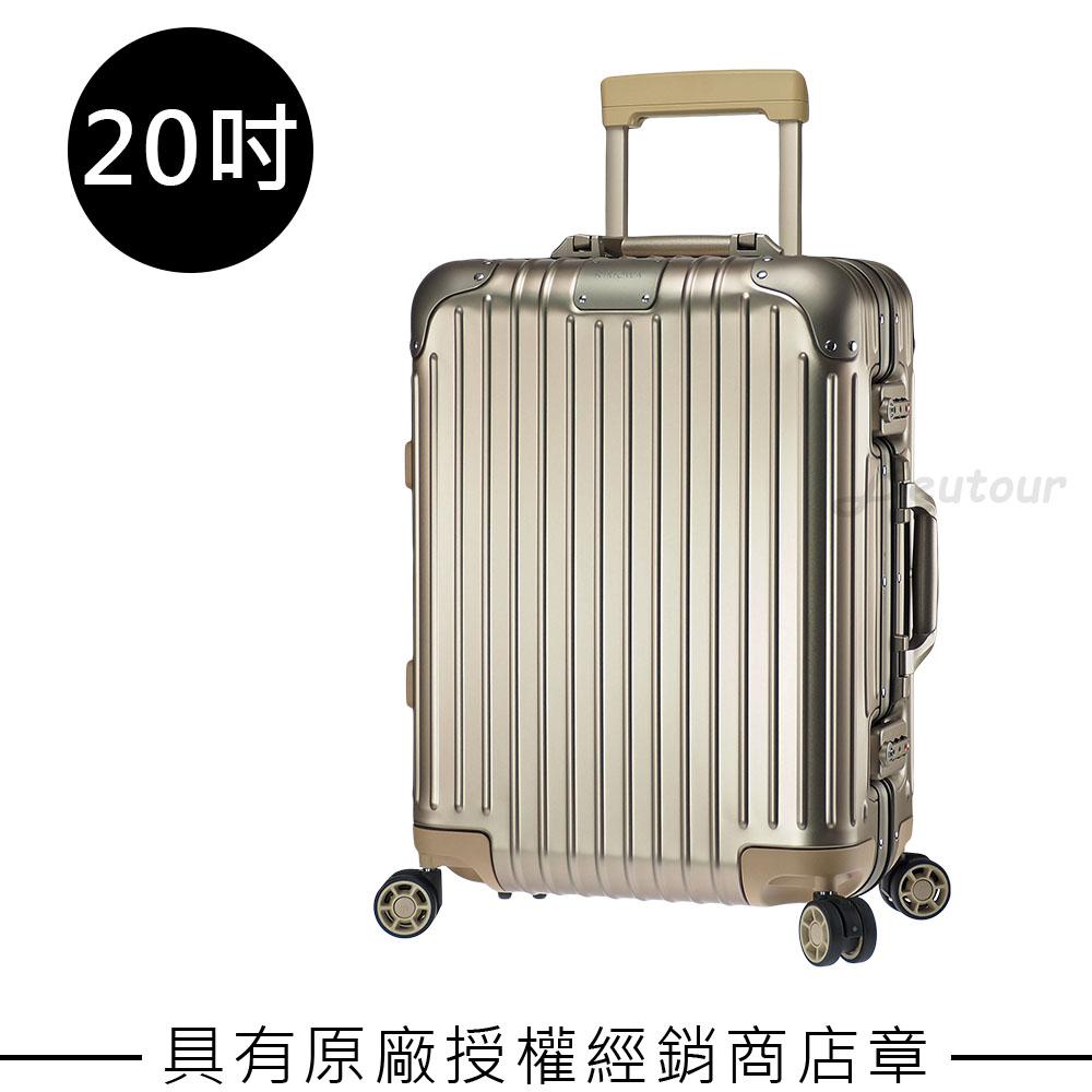 【RIMOWA】Original Cabin S 20吋登機箱 (鈦金色)
