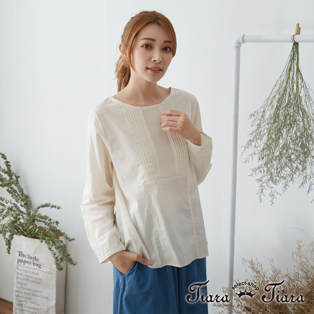 【Tiara Tiara】激安 純棉圓領薄襯衫長袖上衣(米/藍)