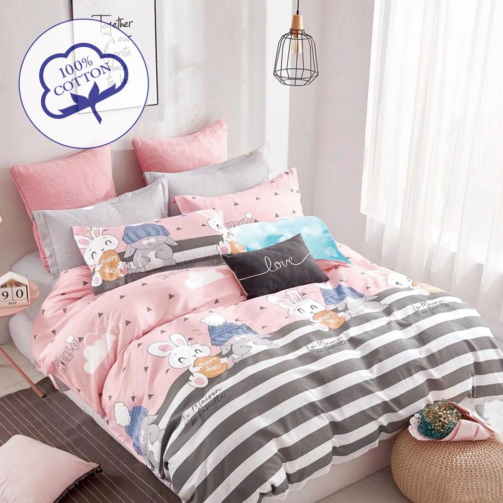 【ARTIS】台灣製100%極致純棉-雙人床包組-復活節兔-粉