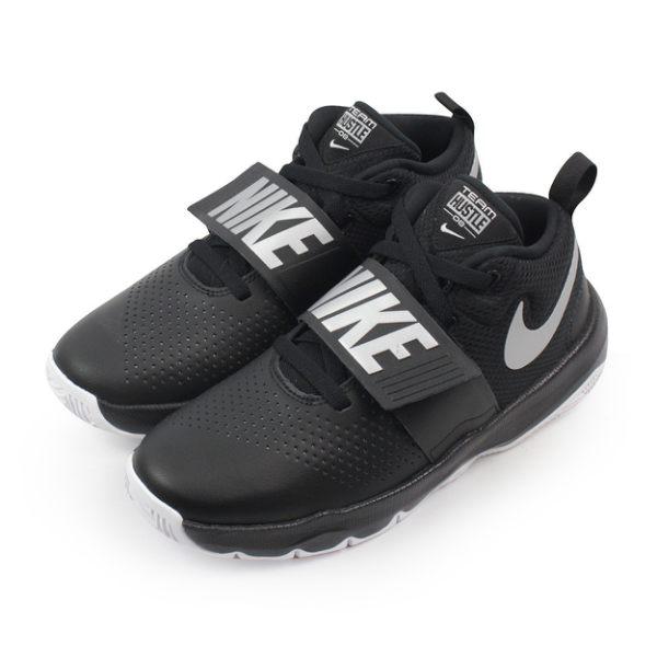 NIKE 女 NIKE TEAM HUSTLE D 8 (GS) 慢跑鞋- 881941001