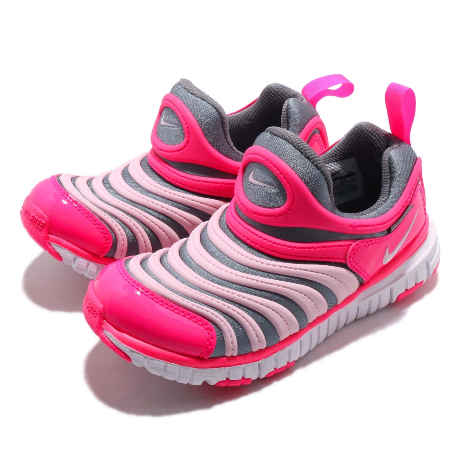 Nike 慢跑鞋 Dynamo Free 童鞋 343738-019