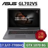 (僅外箱不良) ASUS ROG GL702VS-0051C7700HQ (17.3吋/i7-7700HQ/16G/1TB+512G SSD/GTX1070 8G獨顯/W10)
