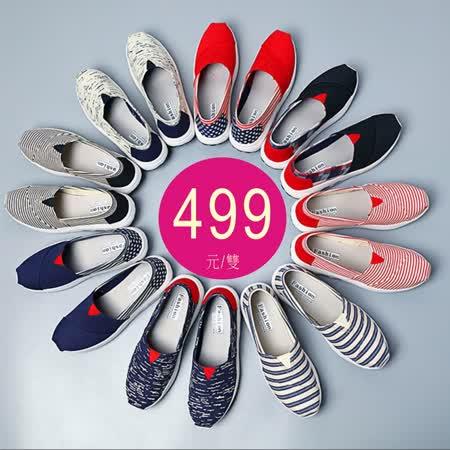 【Maya easy】最新款/健走鞋/休閒鞋/走路鞋-任選二雙499/雙