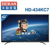 【HERAN禾聯】43型 4K超高畫質液晶顯示器+視訊盒 HD-434KC7 (含基本安裝)