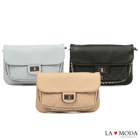 La Moda  小香風鏈帶包(共3色)