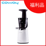 (福利品)Coway Juicepresso CJP-04慢磨萃取原汁機-果冰芬款(白)