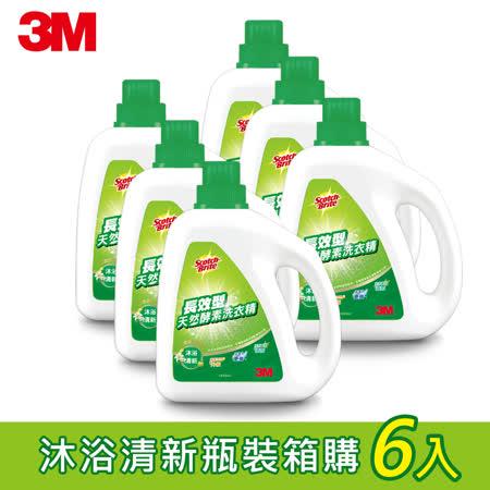 3M 長效天然酵素洗衣精6入