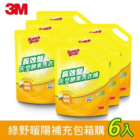 3M長效型 天然酵素洗衣精6入