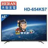 【HERAN禾聯】65吋 4K聯網低藍光LED液晶顯示器視訊盒 HD-654KS7 (含基本安裝)