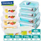 Glasslock強化玻璃微波保鮮盒 - 福氣澎派10件組