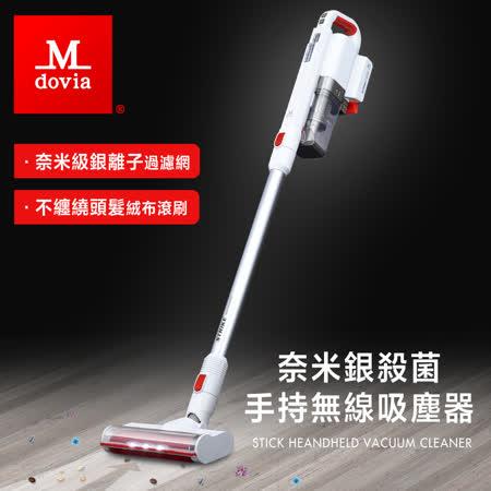 Mdovia 奈米銀手持無線吸塵器
