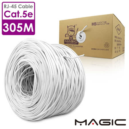 MAGIC Cat.5e DIY用 RJ45高速網路線(UTP)-305M