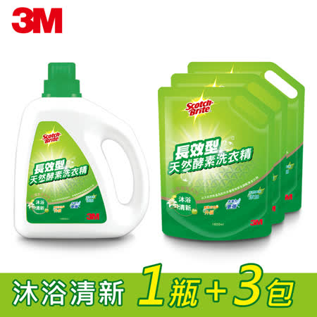 3M 長效型 天然酵素洗衣精1瓶+3包