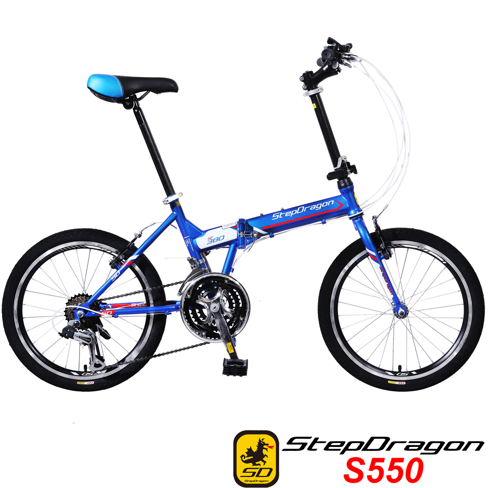 【StepDragon】S550 20吋 搭配 日本SHIMANO 21速 高碳鋼 折疊車