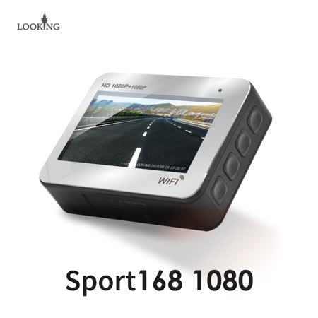 【LOOKING】168  重機行車紀錄器 IP68