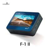 【LOOKING】F-1 II (簡配版) 機車行車記錄器 WDR寬動態 SONY Full HD1080P 前後雙錄 重機 防水鏡頭