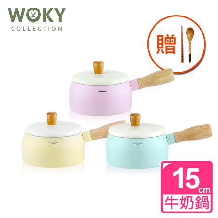 WOKY沃廚 日式木柄多功能牛奶鍋