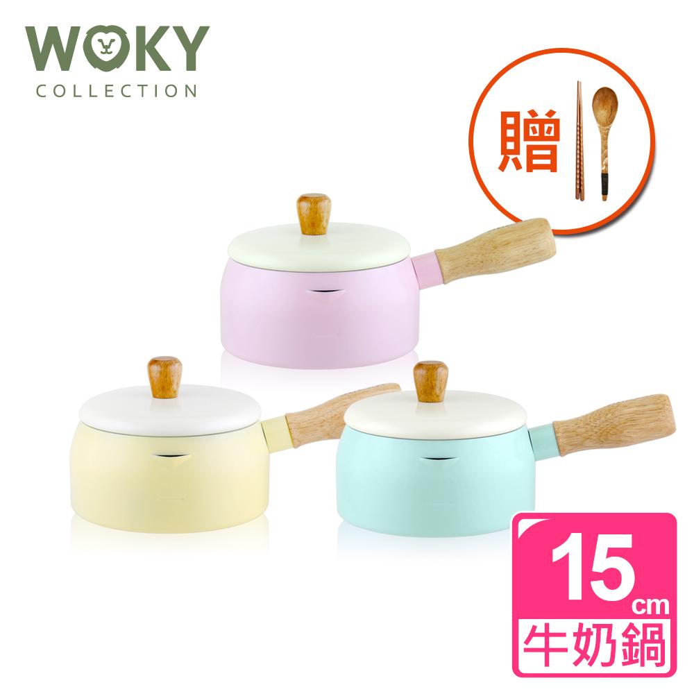 【WOKY 沃廚】台灣製日式木柄多功能牛奶鍋15CM加贈匙筷組(3色可選)