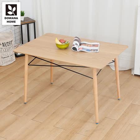 多瓦娜 克嘉莉木面造型餐桌