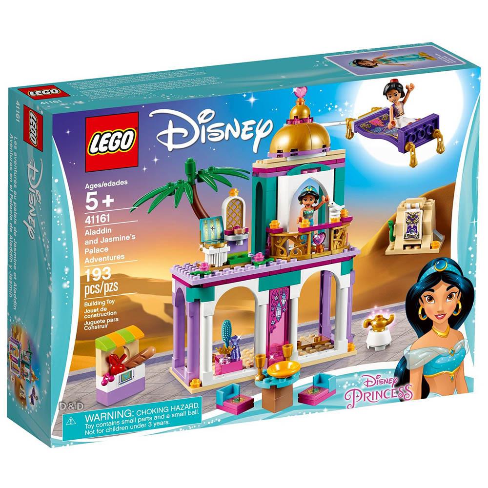 樂高積木 LEGO《 LT41161 》迪士尼公主系列 - Aladdin and Jasmine's Palace Adventures