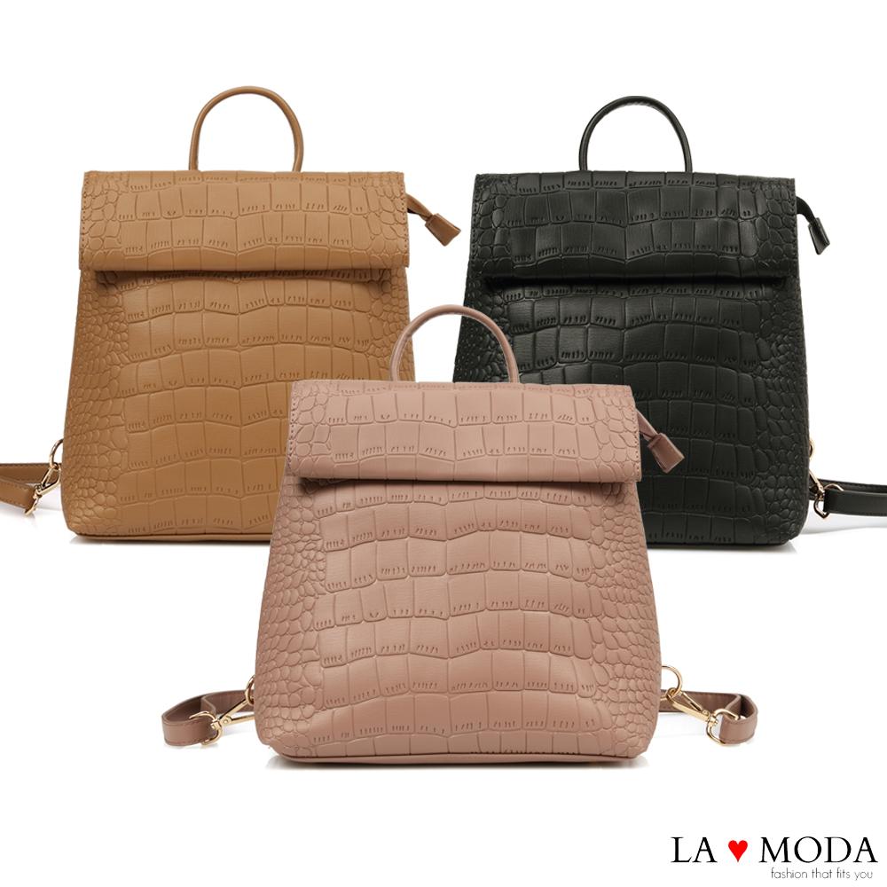 La Moda 個性裝扮蛇紋壓紋大容量多背法肩背後背包(共3色)