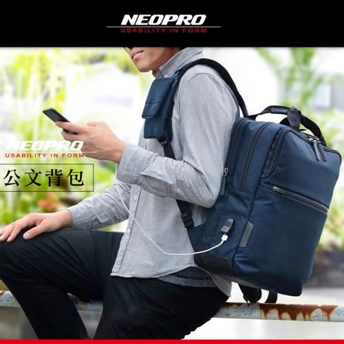 《Traveler Station》NEOPRO 日本可充電高機能電腦後背包 電腦包 後背包 肩背包