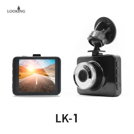 【LOOKING】LK-1  相機式行車記錄器