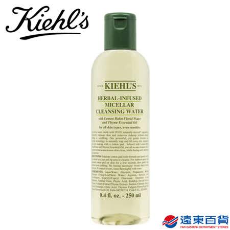 KIEHL's 契爾氏  檸檬香蜂草保濕卸妝水