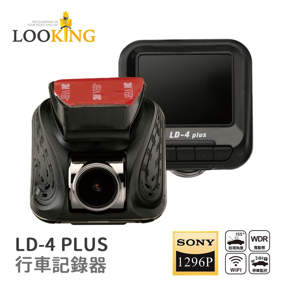 【LOOKING】LD-4Plus 貼玻式汽車行車記錄器 FHD1296P WiFi無線連接 前後雙錄 Sony鏡頭