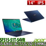 ACER SF515-51T-54VR 15吋觸控FHD/i5-8265U/8G/512G SSD/Win10 窄邊框極輕薄筆電加贈日系美型耳機麥克風/三合一清潔組/滑鼠墊/鍵盤膜
