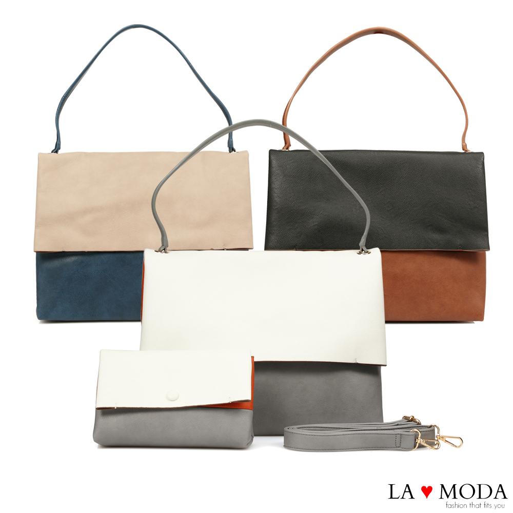 La Moda經典品牌Look設計款拼接撞色肩背斜背子母包(共3色)
