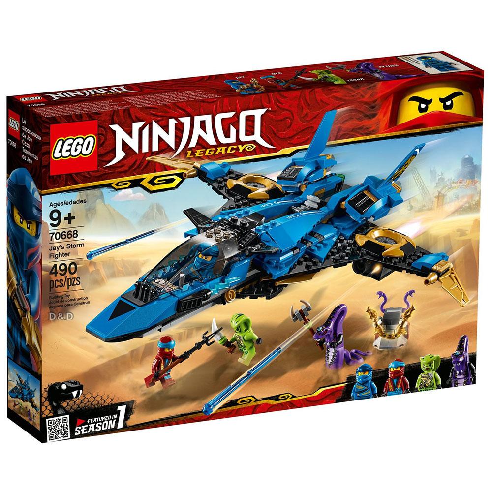 樂高積木 LEGO《 LT70668 》 NINJAGO 旋風忍者系列 - 阿光的風暴戰士機