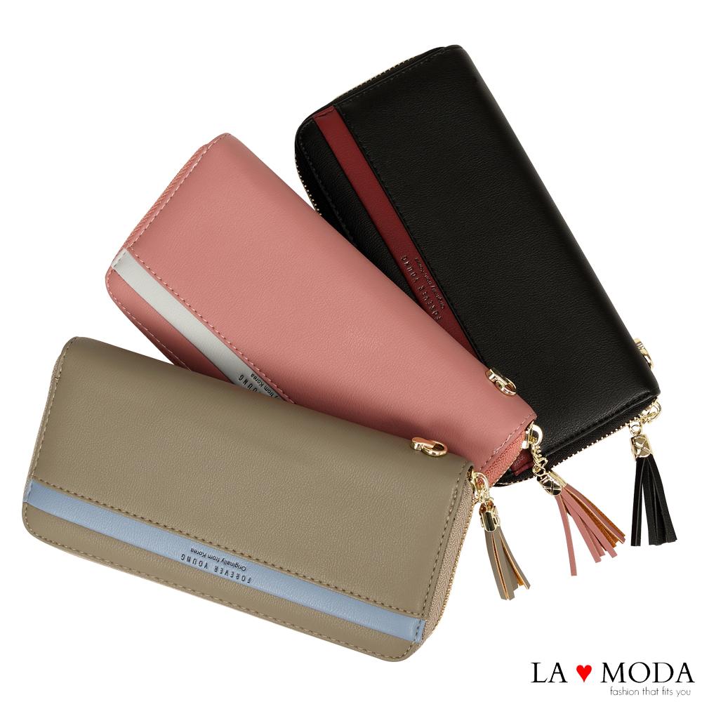La Moda 柔軟皮質大容量流蘇綴飾多卡位拉鍊長夾手機包(共2色)