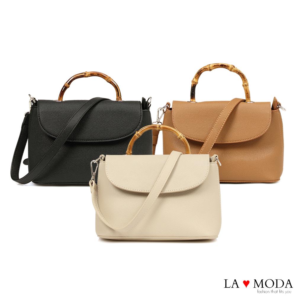 La Moda 精品Look竹節手把斜紋肩背斜背包(共3色)