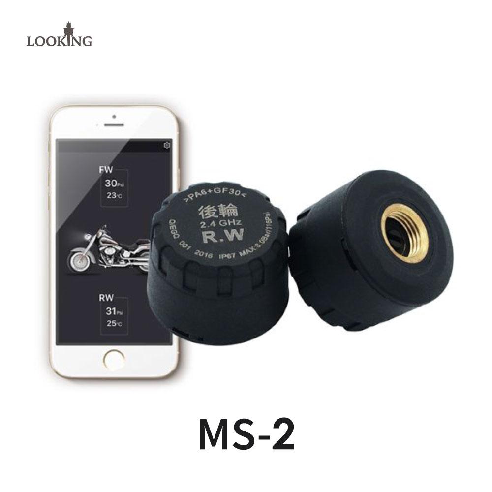 【LOOKING】MS-2 重機/機車藍芽胎壓偵測器 手機連結 無須外接主機 IP67防水防塵 漏氣監測