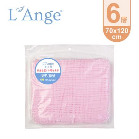 L'Ange 棉之境  6層純棉紗布浴巾70x120