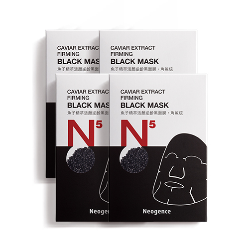 Neogence霓淨思 N5魚子精萃活顏逆齡黑面膜4盒