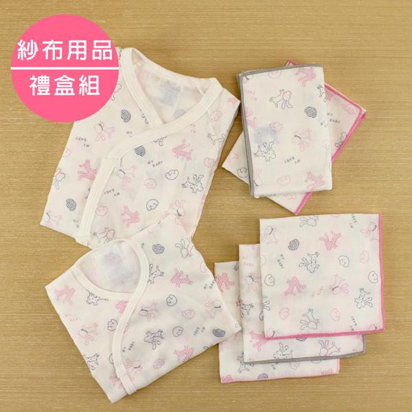 【愛的世界】MYBABY 快樂小狗紗布用品禮盒七件組(粉色)-台灣製