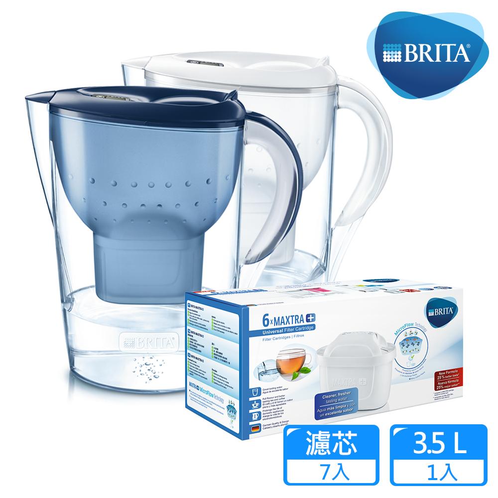 【德國BRITA】3.5公升Marella馬利拉濾水壺+6入MAXTRA Plus濾芯 (共7芯)
